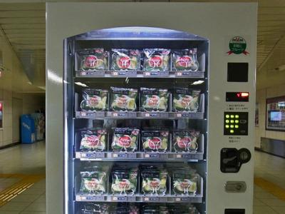 リンゴ自販機