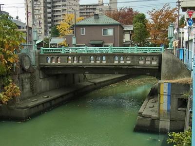 浜川橋(泪橋)