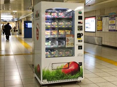 リンゴの自販機