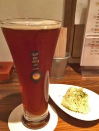 福島路ビール レッドエール