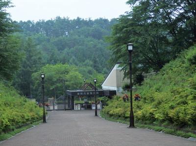 盛岡動物公園