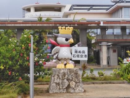 D190729kanmuriwashi5
