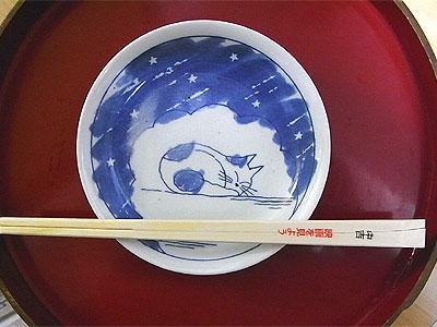「中吉」の割り箸