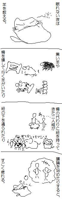 D090810hituji