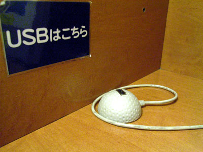 ゴルフボール型USB延長ケーブル
