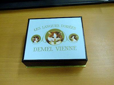 ネコ柄のチョコレート箱
