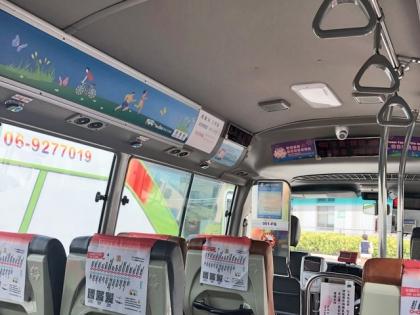 D191031bus2