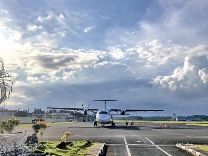 ラハダトゥ空港