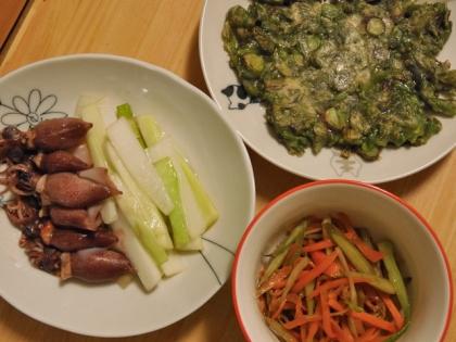 山ウド料理