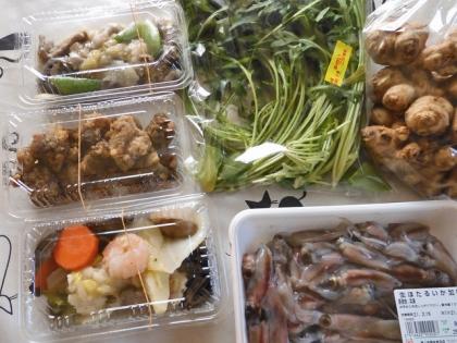 お惣菜と食材