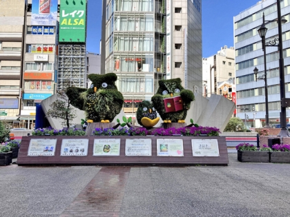 D210406ikebukuro